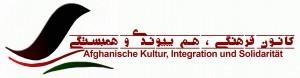 کانون فرهنگی, هم پیوندی و همبستگی افغانهای مقیم اتریش
